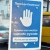 Лучани просять замінити світлофор на Чернишевського