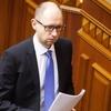 Прем'єр-міністр України Яценюк подав у відставку