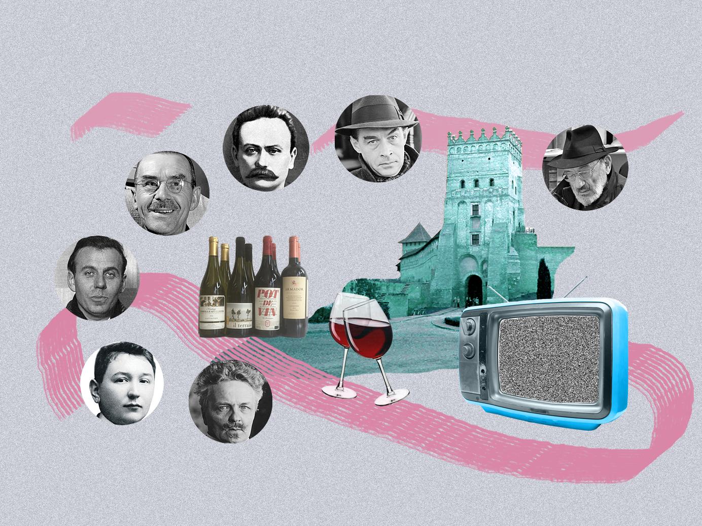 П'ятниця. Європейські письменники приїхали до Луцька випити