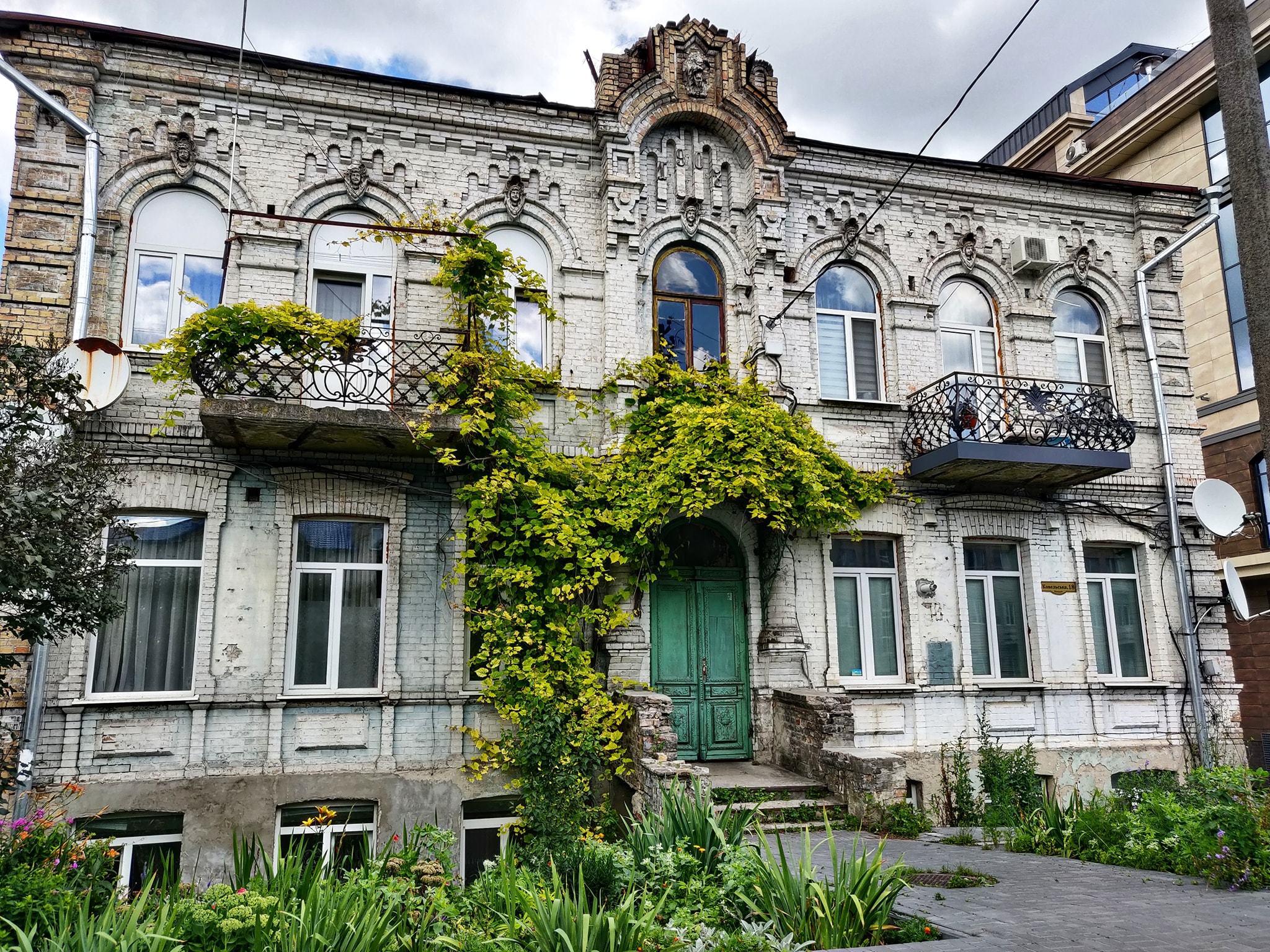 Розмова із Марією Козакевич, або Луцьк + Франківськ = двері, фото, історія