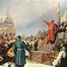 18 січня 1654: Переяславська рада