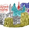 Старий Луцьк у роботах радянських графіків