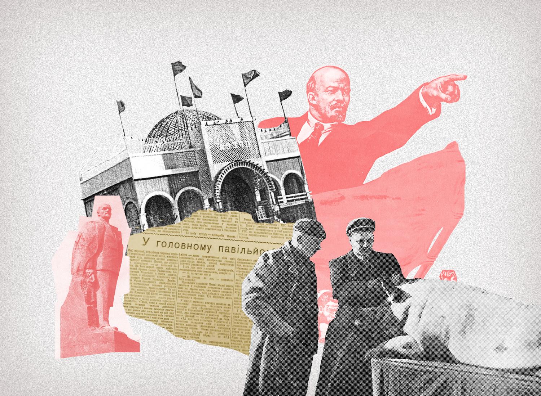 Куди поділася луцька ВДНХ 1950-х. Історія одного проекту