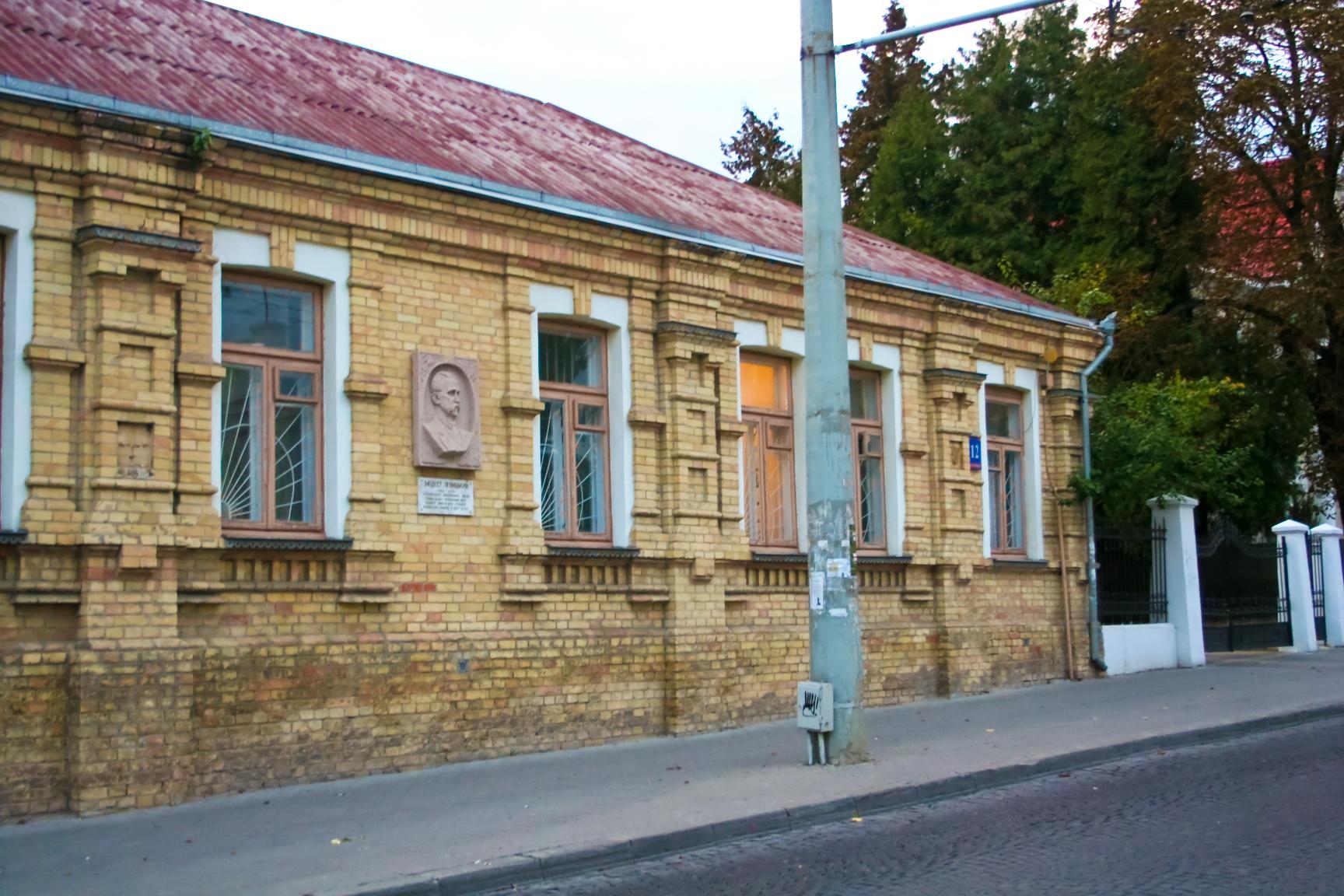 Центр українського життя: про довоєнну гімназію в Луцьку