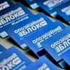 Луцький «Опозиційний блок» представив своїх кандидатів у міськраду