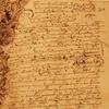 «Наймиліша мені пані-дружино»: ласкаві звертання на Волині 400 років тому