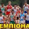 Луцьк прийме Чемпіонат України з кросу