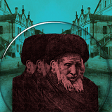Життя як пізнання Бога, або шлях волинського хасида Дов Бера