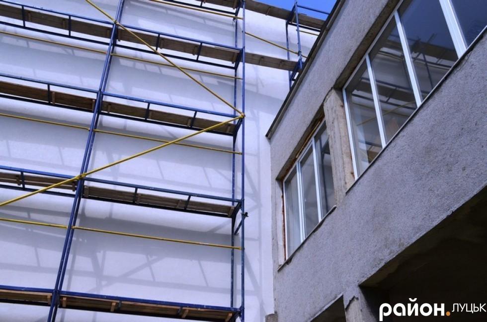 Як зміниться Палац учнівської молоді у Луцьку після ремонту?