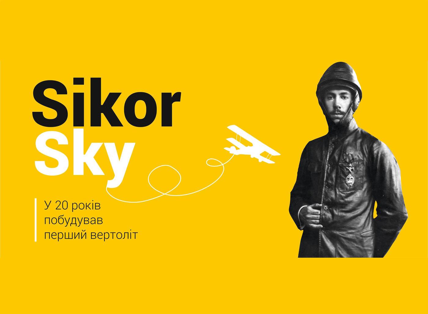 Сікорський. 10 історій про українського авіачарівника