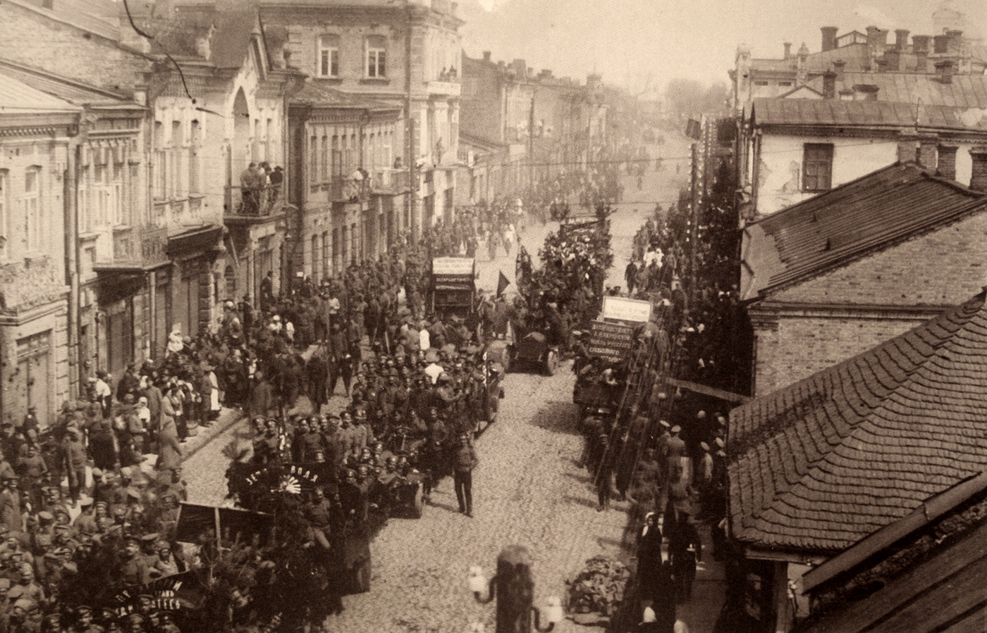 Луцьк у 1917. Перше більшовицьке нашестя і калоші гласного