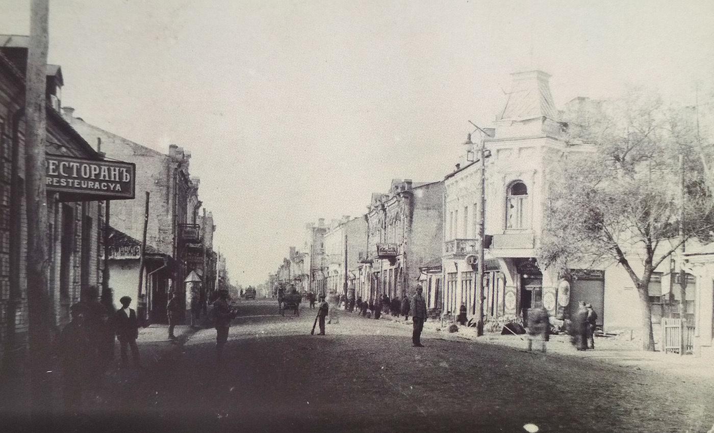До історії луцьких кабаків ХІХ століття