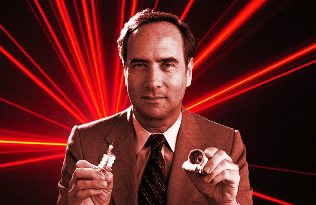 Лазеру майже 60 років