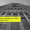 Радянський модернізм 1960-х. Екскурсія в Луцьку