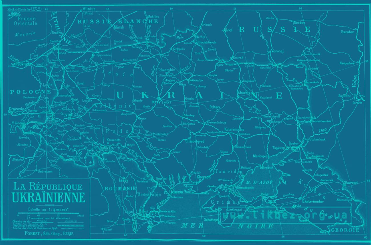 Українська республіка. Карта для Паризької мирної конференції 1919