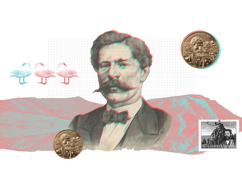 Олександр Чекановський – геолог, географ та відкривач нових земель