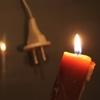 Відключення світла 3 вересня