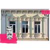 Найгарніший будинок в центрі Луцька будувався зі скандалом у 1901 році