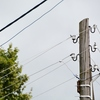 У селі на Волині з'явилися енергоощадні вуличні ліхтарі
