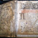 Перші друковані книги в України: у 1574 видали «Апостол» та «Буквар»