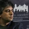 Олександр Бойченко презентував у Луцьку «50 відсотків рації»