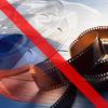 Рада розширила перелік заборонених російських фільмів