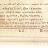 Луцький братчик ХVII століття про невідворотність смерті