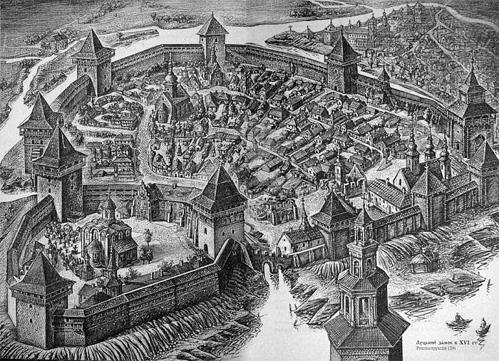 Луцькі замки