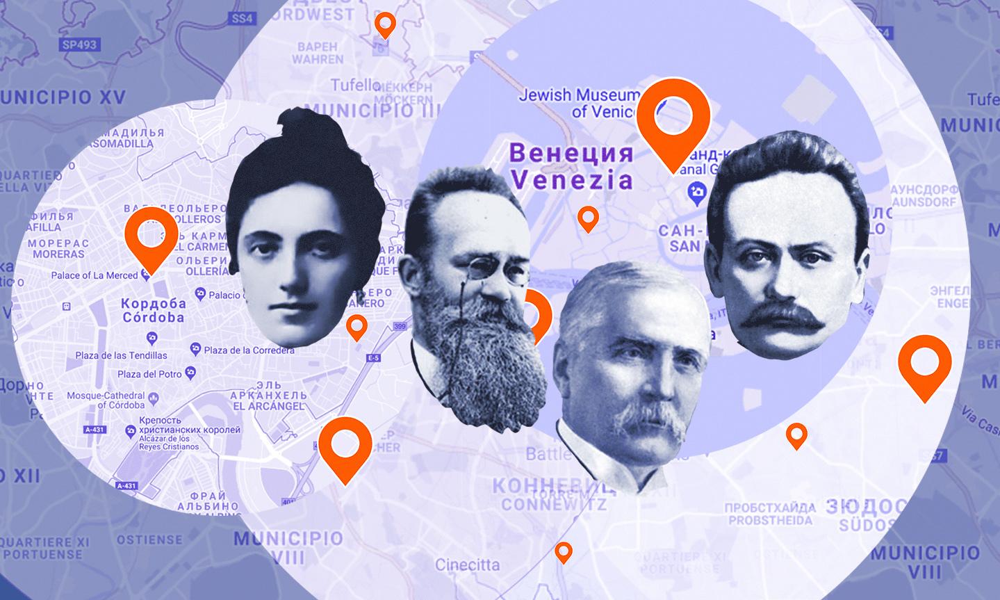 «Венеція — пишна, аристократична дама»: розповіді про подорожі відомих українців XIX століття