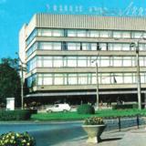 Центральні вулиці Луцька на світлинах 1975 року