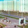 Яким був Луцьк у 1984 році. Ретрофото