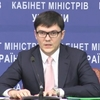 Міністр інфраструктури заявив про відставку