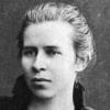 На Волині стартувала відеоестафета: читають вірші Лесі Українки