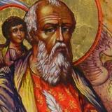 День Іоанна Богослова: прикмети, традиції та що не можна робити у свято