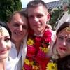 У Луцьку - індійське весілля. ФОТО