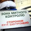 Запрацювали українські санкції проти Росії