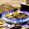 Кабмін радить українцям не спішити з оплатою нових квитанцій за газ