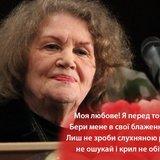 Потужні цитати Ліни Костенко, які влучать у серце кожного