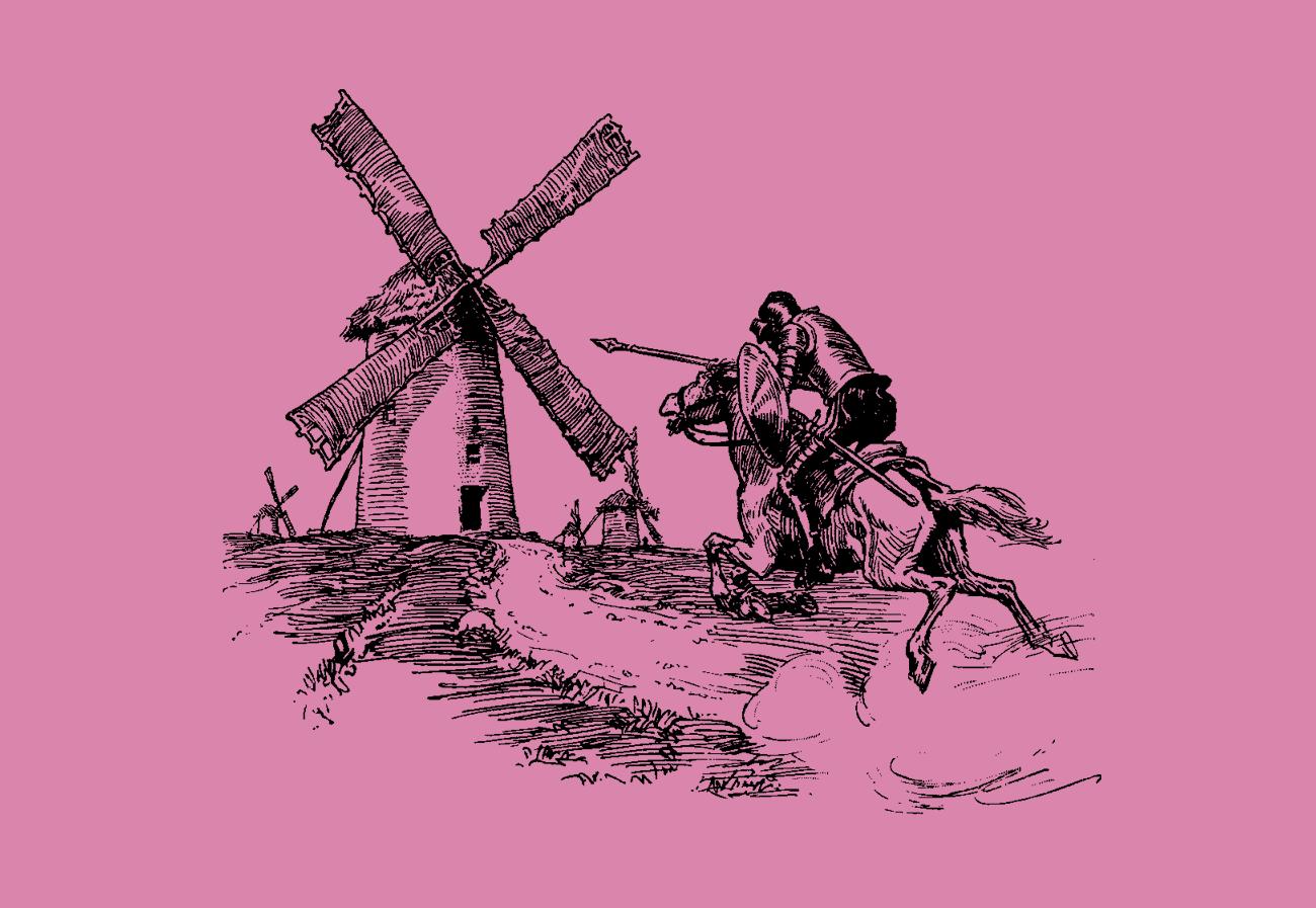 Дон Кіхот: божевілля vs розум