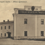 Коротко про луцьку гімназію, де навчався Михайло Кравчук