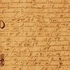 Культурний вандалізм: творчість писарів королівського Луцька