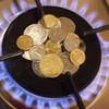 Як впливатимуть на волинян, які боргують за спожитий газ