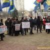 Під стінами Волинської ОДА вимагали відставки Яценюка