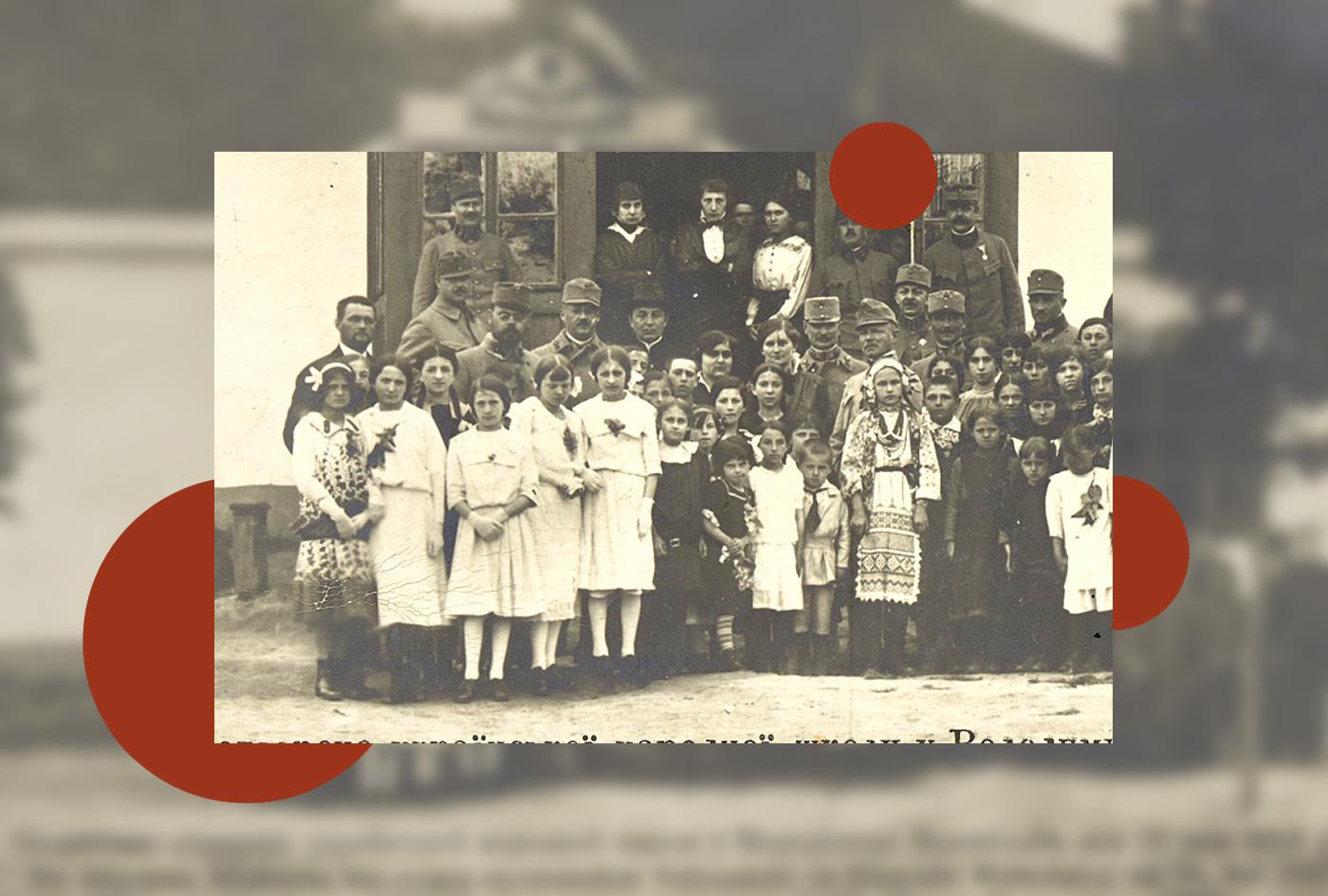 Про появу українських шкіл 100 років тому на Волині