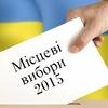 Загальна явка по Україні на сьогоднішніх виборах склала 28%