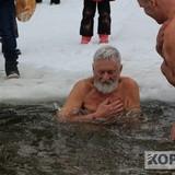 Серед шачан, які скупалися в крижаній воді на Водохреще, - 92-річний чоловік