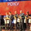 У Луцьку визначили «Людей року – 2015»