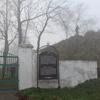 У Володимирі-Волинському тривають розкопки на пам'ятці «Городище – Вали ІХ-ХІІІ ст»