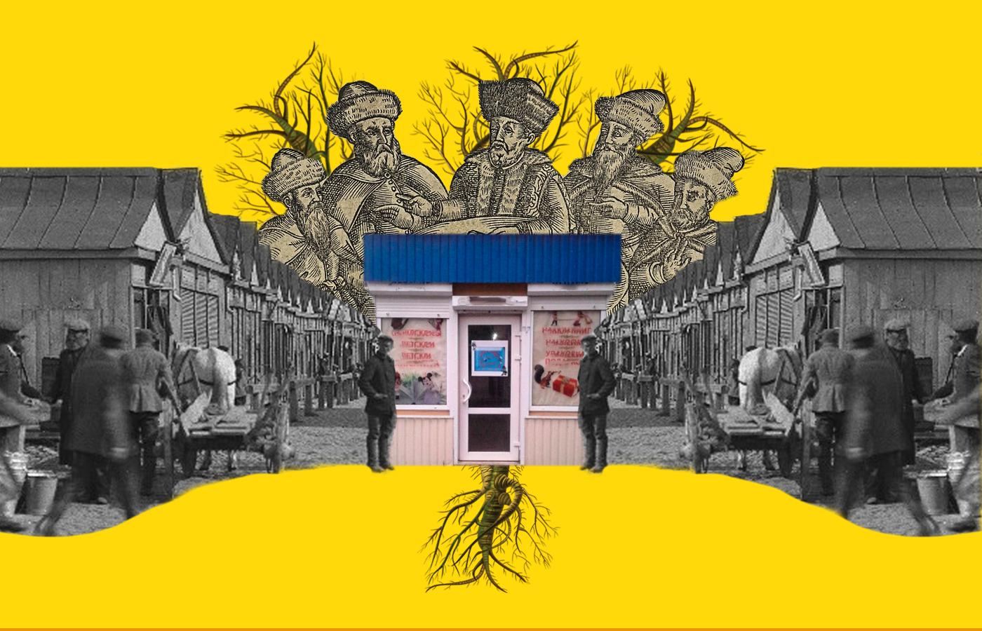 Про Яна Гепнера –  міського урядника й аптекаря Луцька ХVII століття