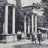 Товарищи: танці під баян у міському парку